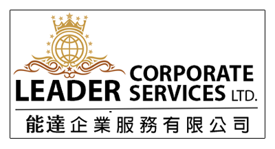 Leader corporate services
