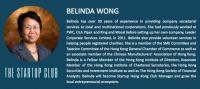 startup club china hong kong