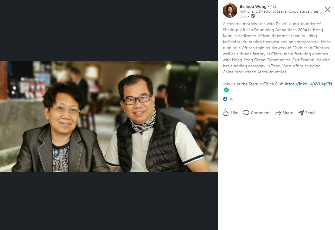 Meet-up with Philip Leung